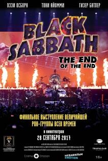 ФИЛЬМ-КОНЦЕРТ ГРУППЫ «BLACK SABBATH: THE END OF THE END»